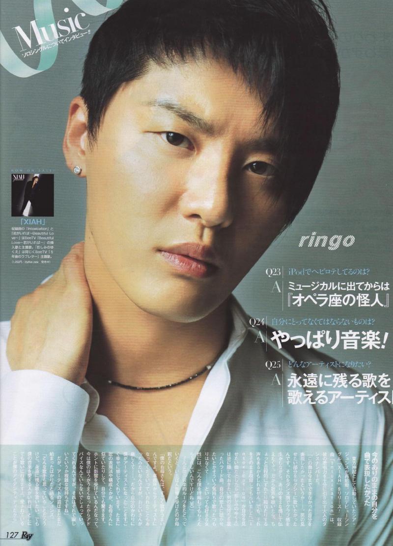 Ray Magazine 54676413