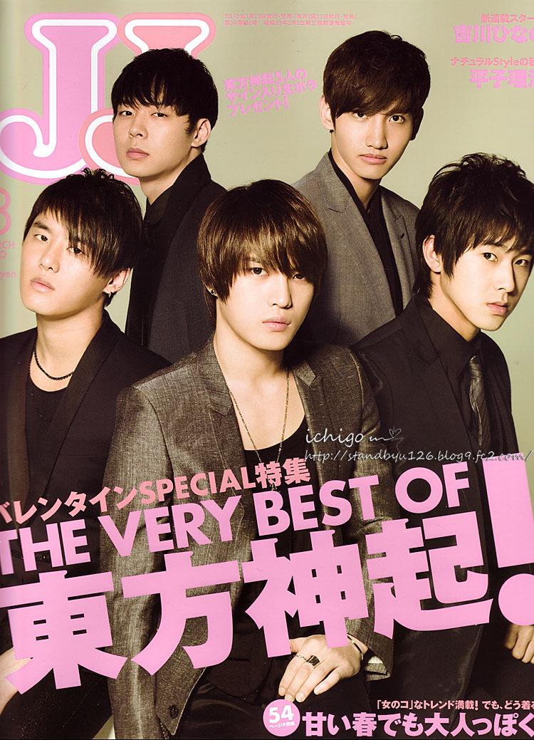 JJ Magazine Cover010