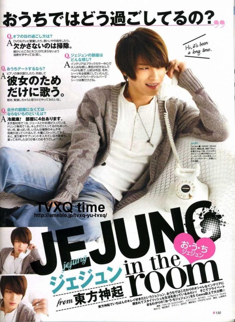 "S Cawaii Magazine ""JJ"" Cover13"