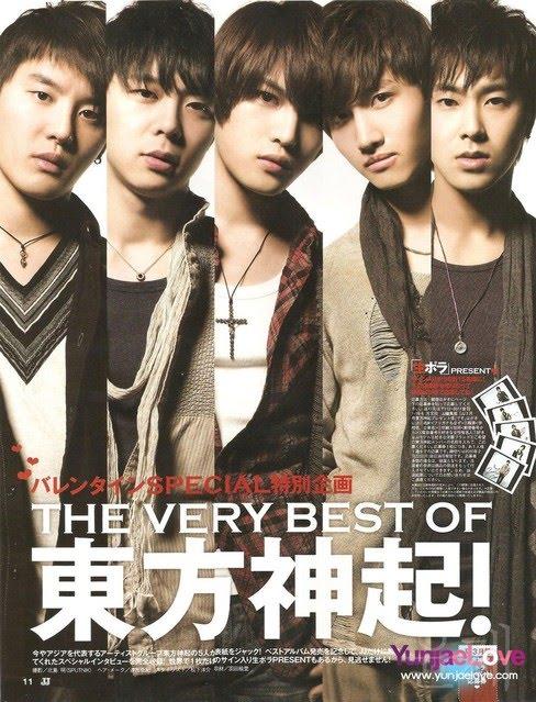 JJ Magazine Cover_10