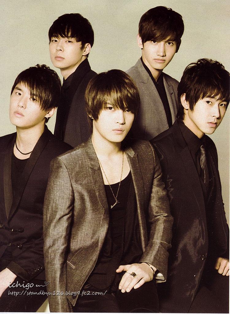 JJ Magazine Jjmaga10