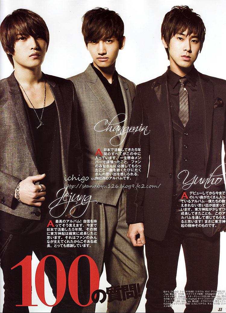 JJ Magazine Jjmaga17