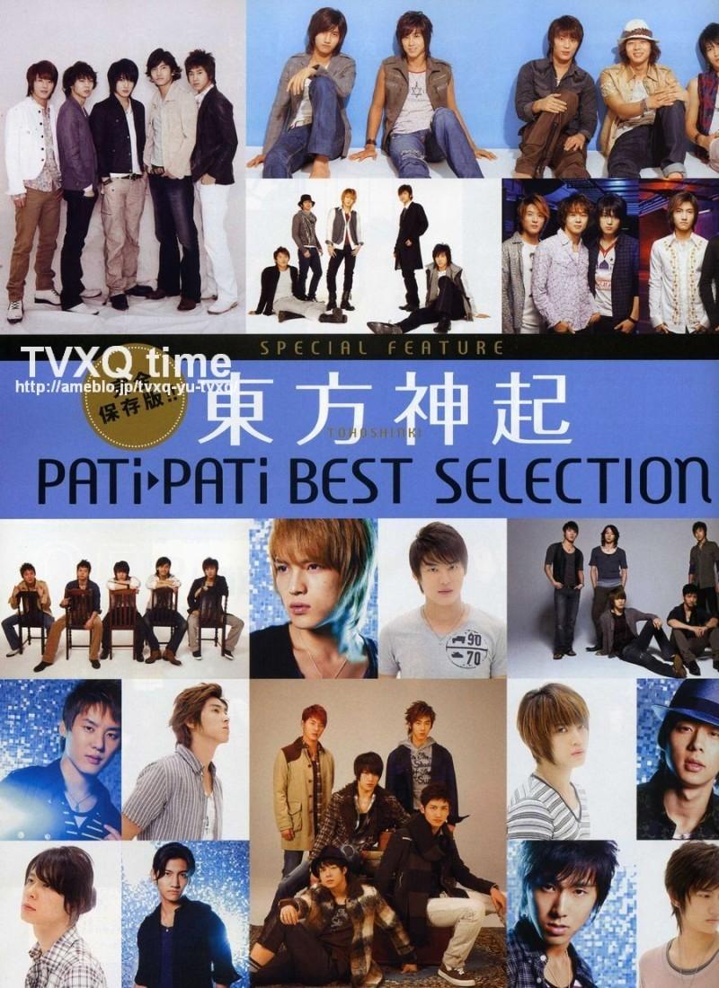 PATi PATi {TVXQ! Best Selection} Patipa10