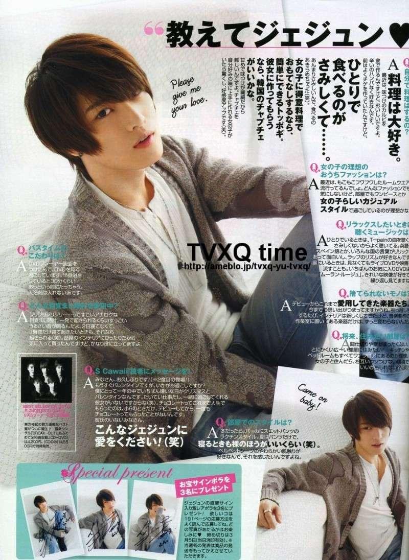 "S Cawaii Magazine ""JJ"" S_cawa10"