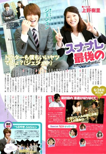 The Television Weekly The_te10