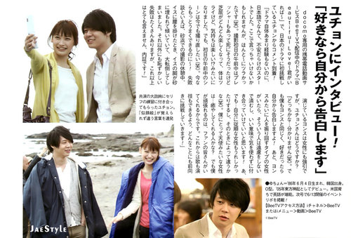 The Television Weekly The_te14