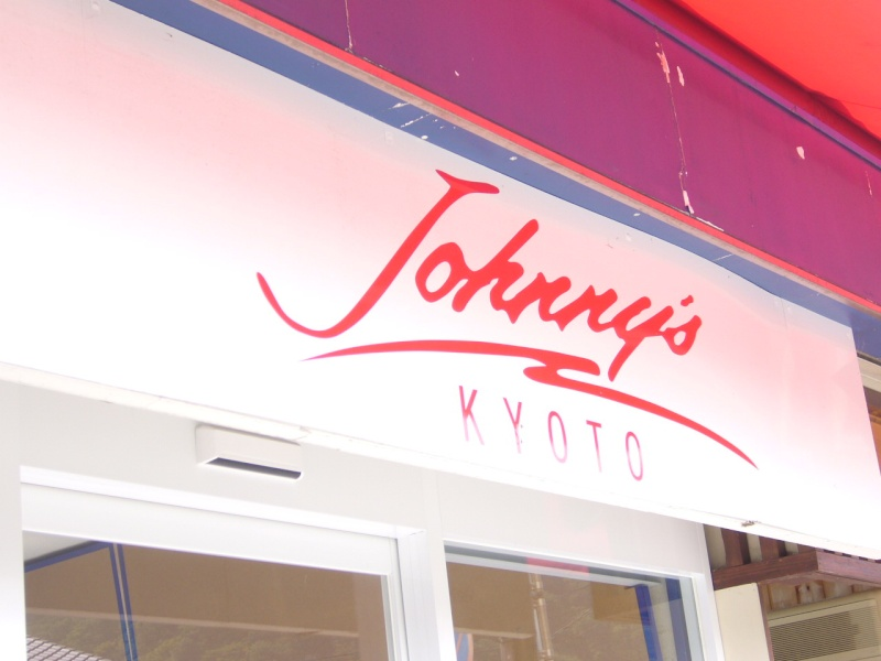 JOHNNY'S FAMILY CLUB/ OFFICIAL SHOPS 6a00d421