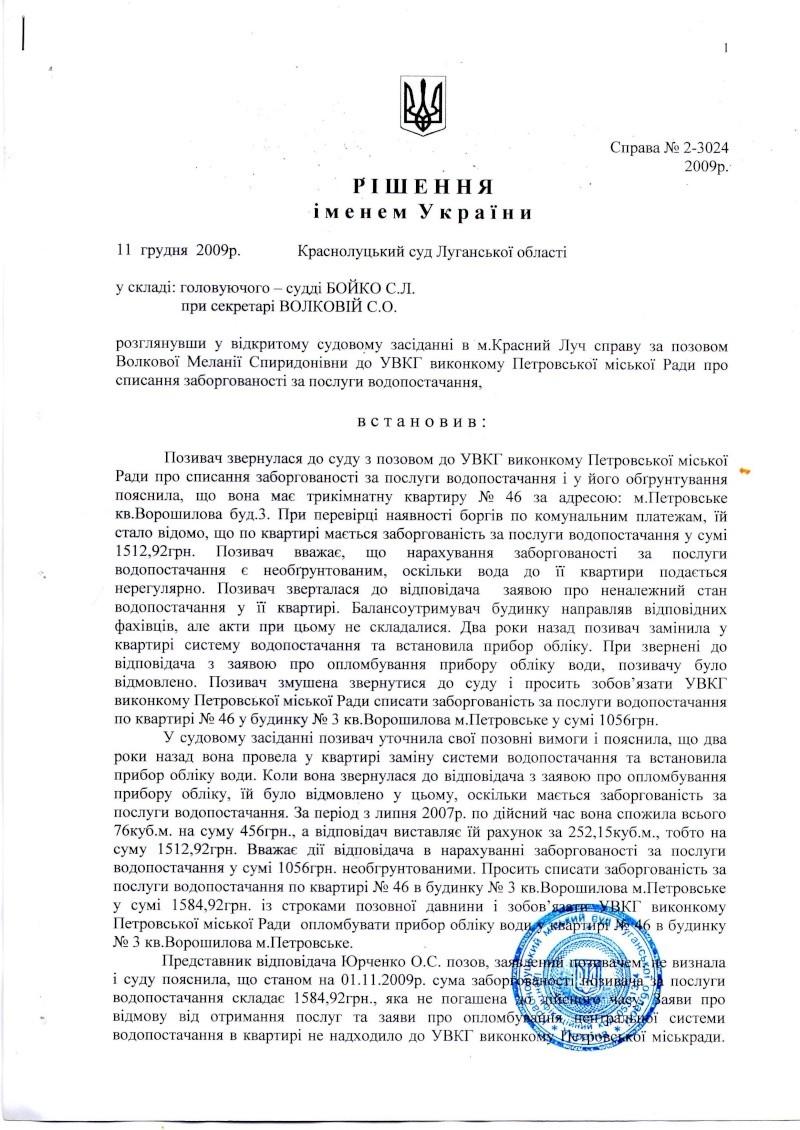 Петровские ветераны труда  Img00110