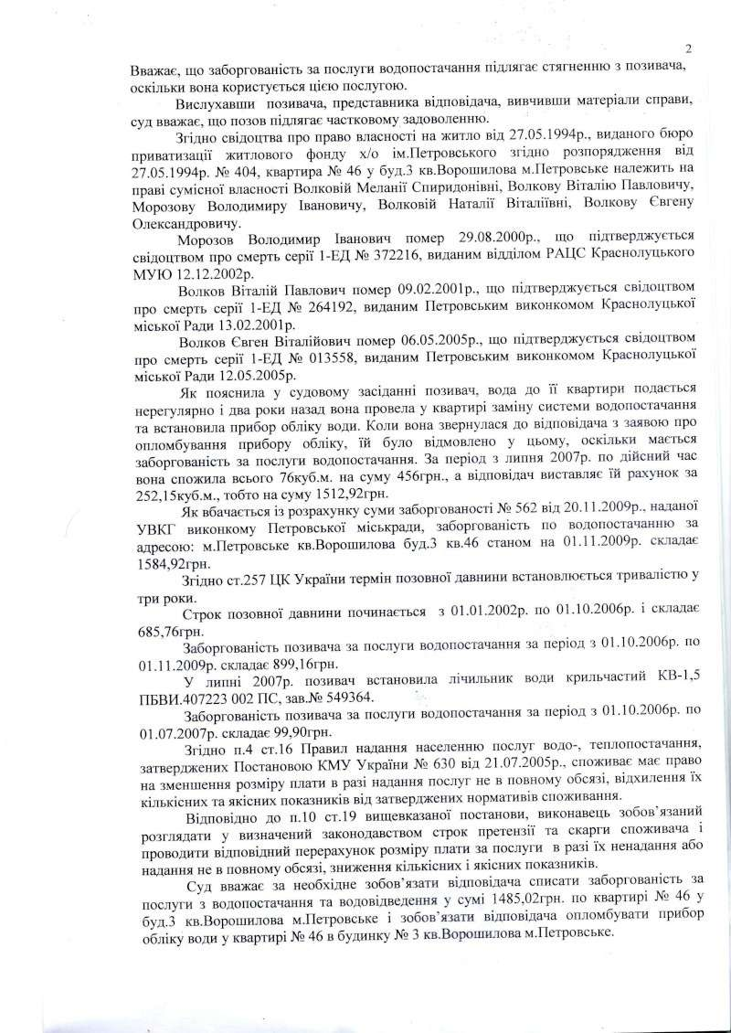 Петровские ветераны труда  Img00210