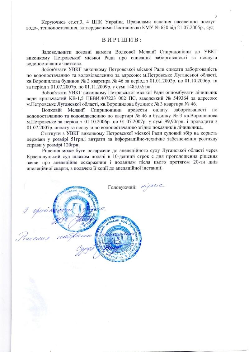 Петровские ветераны труда  Img00310