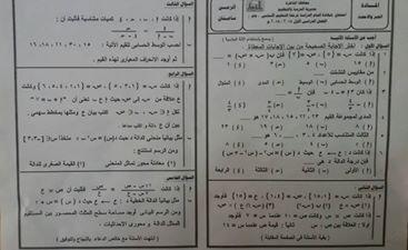 حصرى امتحان الصف الثالث الإعدادى- نصف العام فى الجبر للثالث الإعدادى2015- لمحافظة القاهرة 10527810