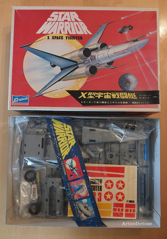 Luke X-Wing Pilot / X-Wing Fighter focus *** Updated March 2015 Crown_14