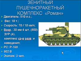 Russian Airborne Troops (VDV) News: - Page 6 23582910