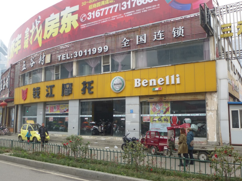 Benelli Chine Benell10