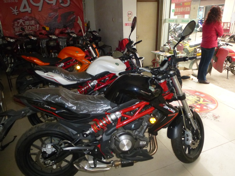 Benelli Chine Benell14