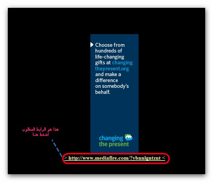 شرح كيفية تحميل الملفات من ميديا فاير  Magica16