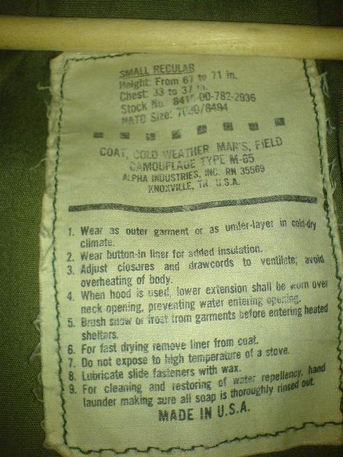 Parka mdle 1965 camouflé  Dsc01935