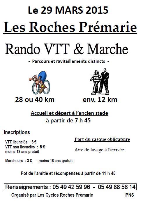 Roches-Prémarie (86) 29 mars 2015 Roche10