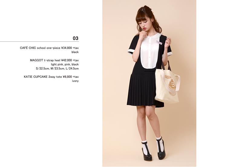 [Style] AMO-kei  0311