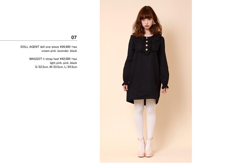 [Style] AMO-kei  0711