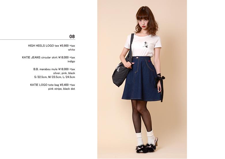 [Style] AMO-kei  0811
