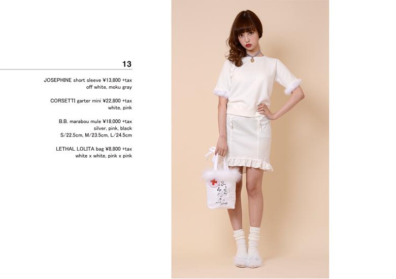 [Style] AMO-kei  1310