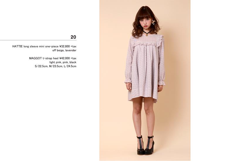 [Style] AMO-kei  2010