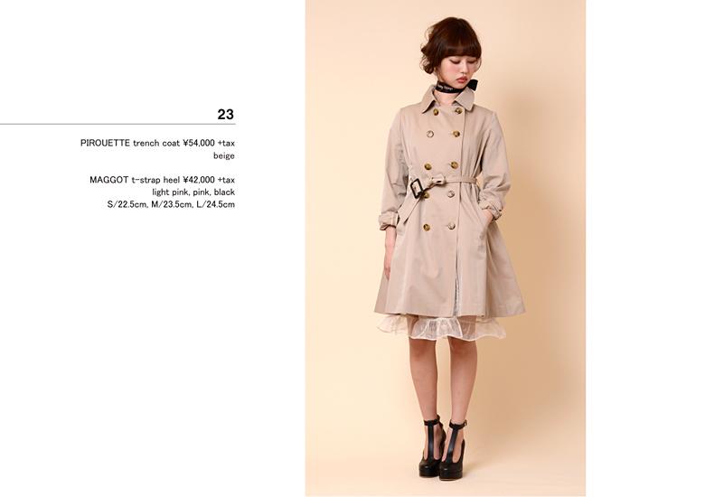 [Style] AMO-kei  2310