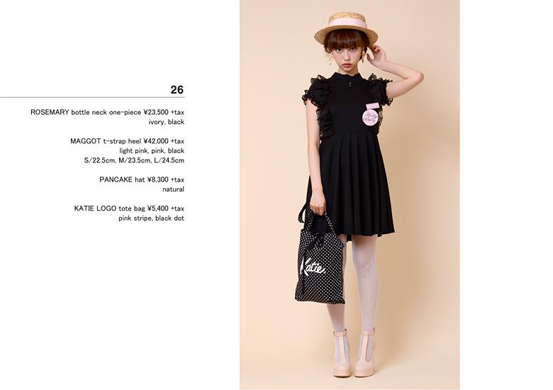 [Style] AMO-kei  2610