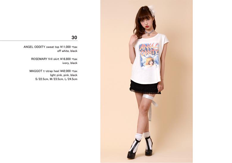 [Style] AMO-kei  3010