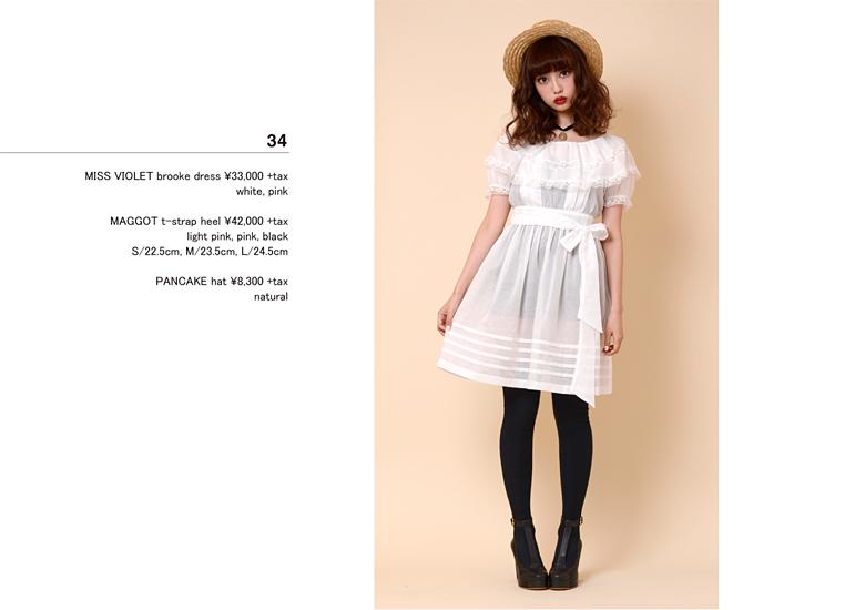 [Style] AMO-kei  3410