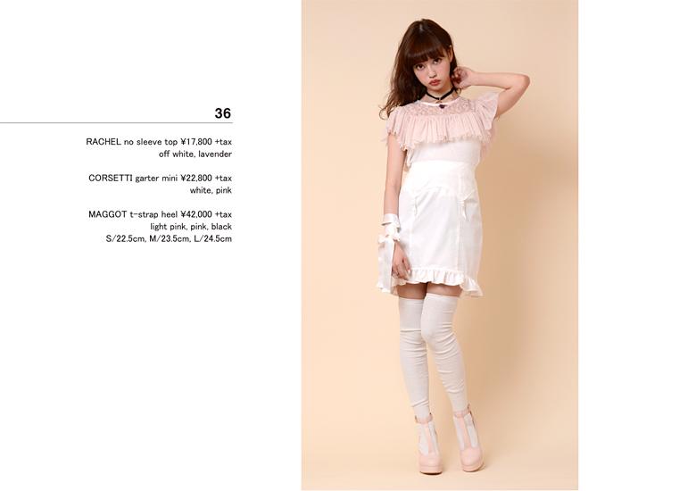 [Style] AMO-kei  3610
