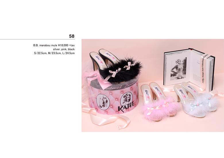 [Style] AMO-kei  5810