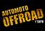 Automoto Offroad 1°Expo