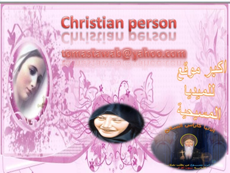 christian person