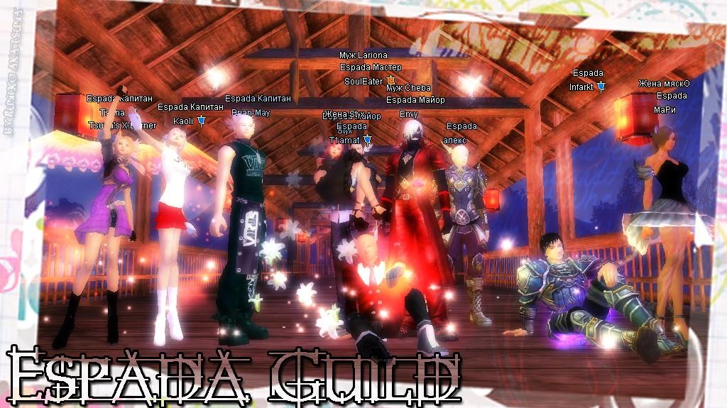 Espada Guild