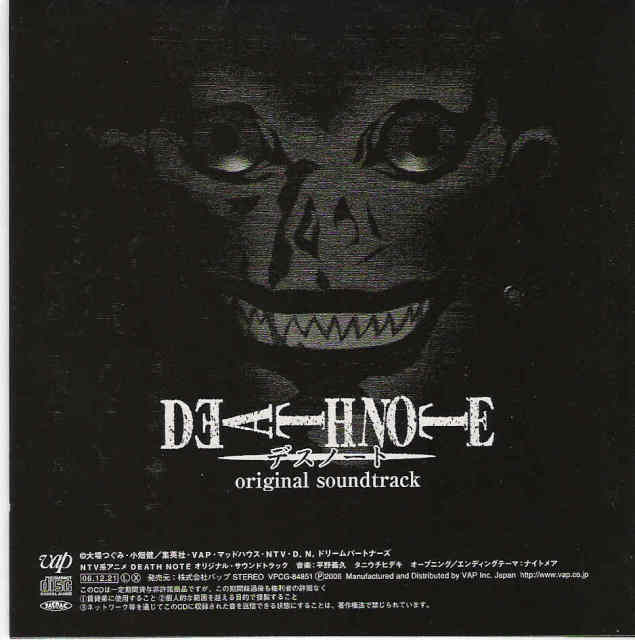 Death Note - Original Sound Track I 14nqye10