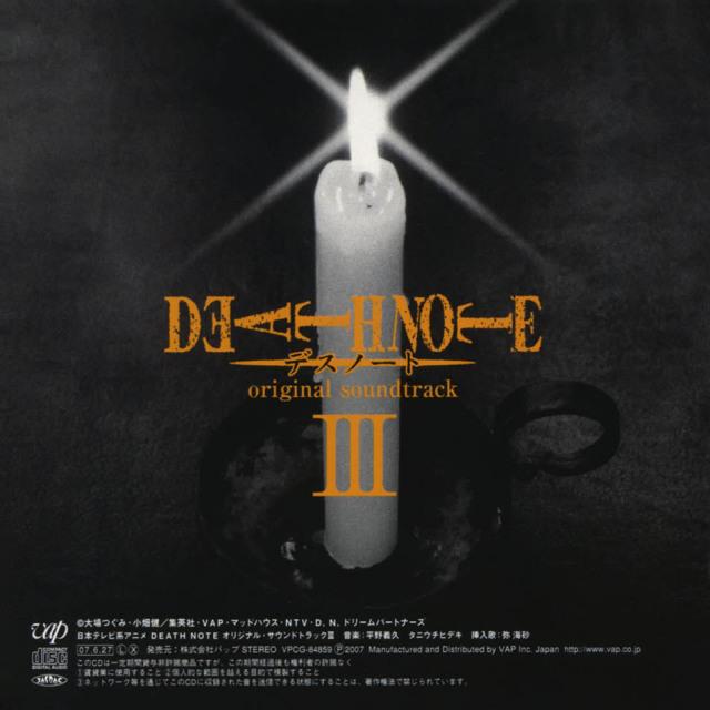 Death Note - Original Sound Track III 28gv0p10
