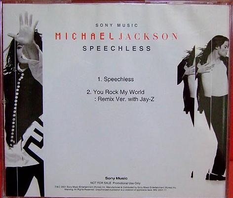 "[résolu] CD promo ""Speechless"" Coréen (PROM-105) Speech11"