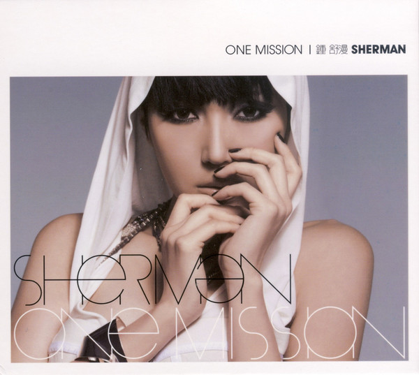 [Album] Sherman Chung - One Mission Thumb110