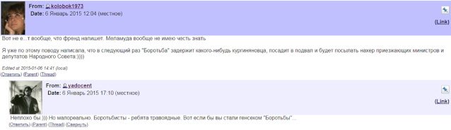 """Топик специально для поклонников Кургиняна и """"Сути времени"""" - Страница 2 74799311"""