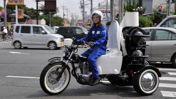 "La ""popocyclette"" 79936610"