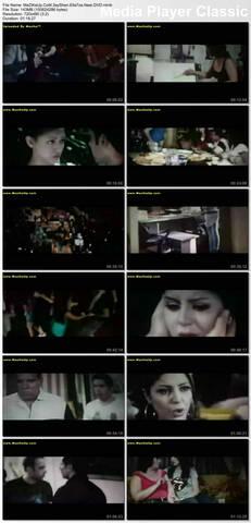 حصريا وبإنفراد تام فيلم عايشين اللحظة Near Dvd بحجم 143 ميجا على