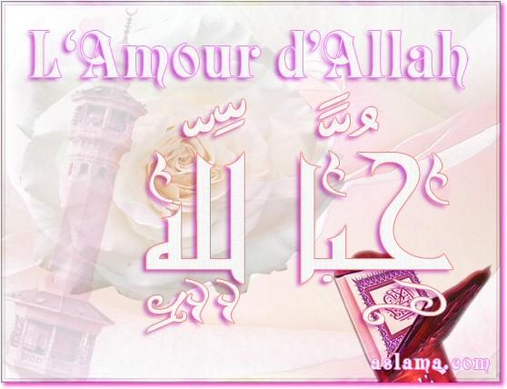 Pour l' Amour d'ALLAH