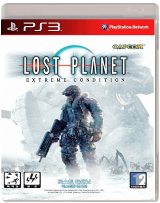 LES CHEATS PS3  D'ELTYRAN Lost_p11