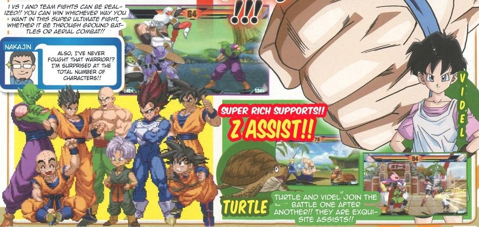 Dragon Ball Z Extreme Butouden 14247111