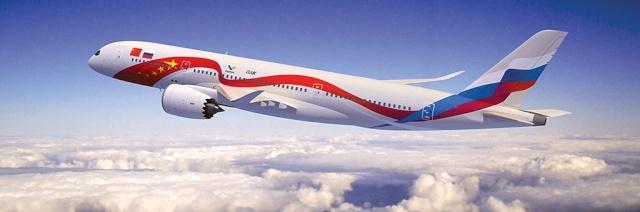 Russian Civil Aviation: News - Page 37 Df-uac10