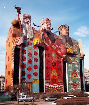 Extrañas Construcciones Tianzi10