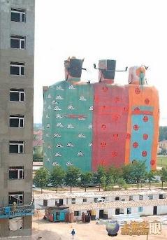 Extrañas Construcciones Tianzi11