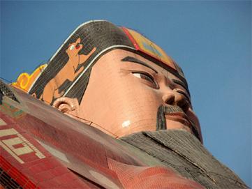 Extrañas Construcciones Tianzi12